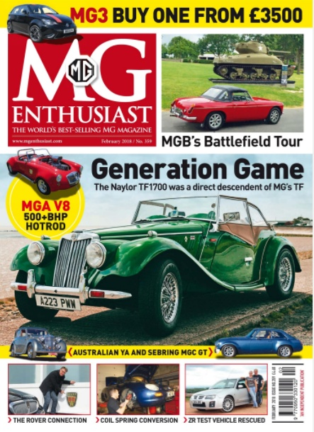 MGE Cover